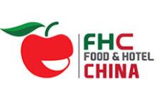 Photo of Fhc China
