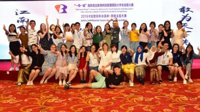 """Photo of In Cina – il mito di """"vacanze romane"""" fa vincere gli studenti cinesi della Jiangnan University"""